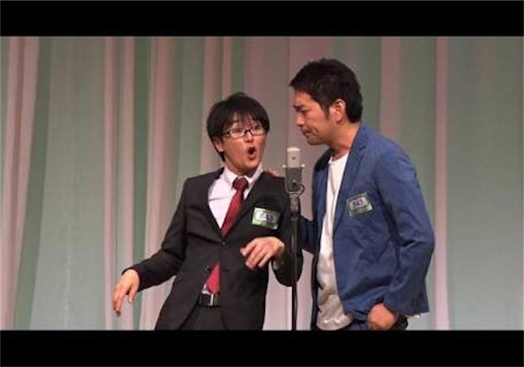 f:id:manzaisuki:20200810180946j:image