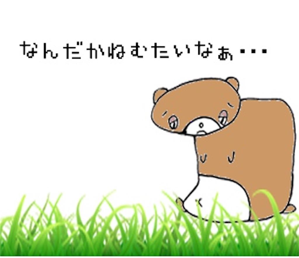 f:id:mao07211919:20200629105356j:image
