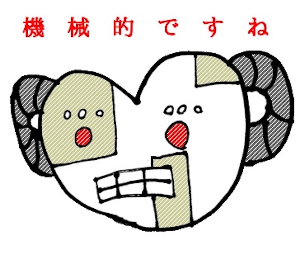 f:id:mao07211919:20201212222845j:image