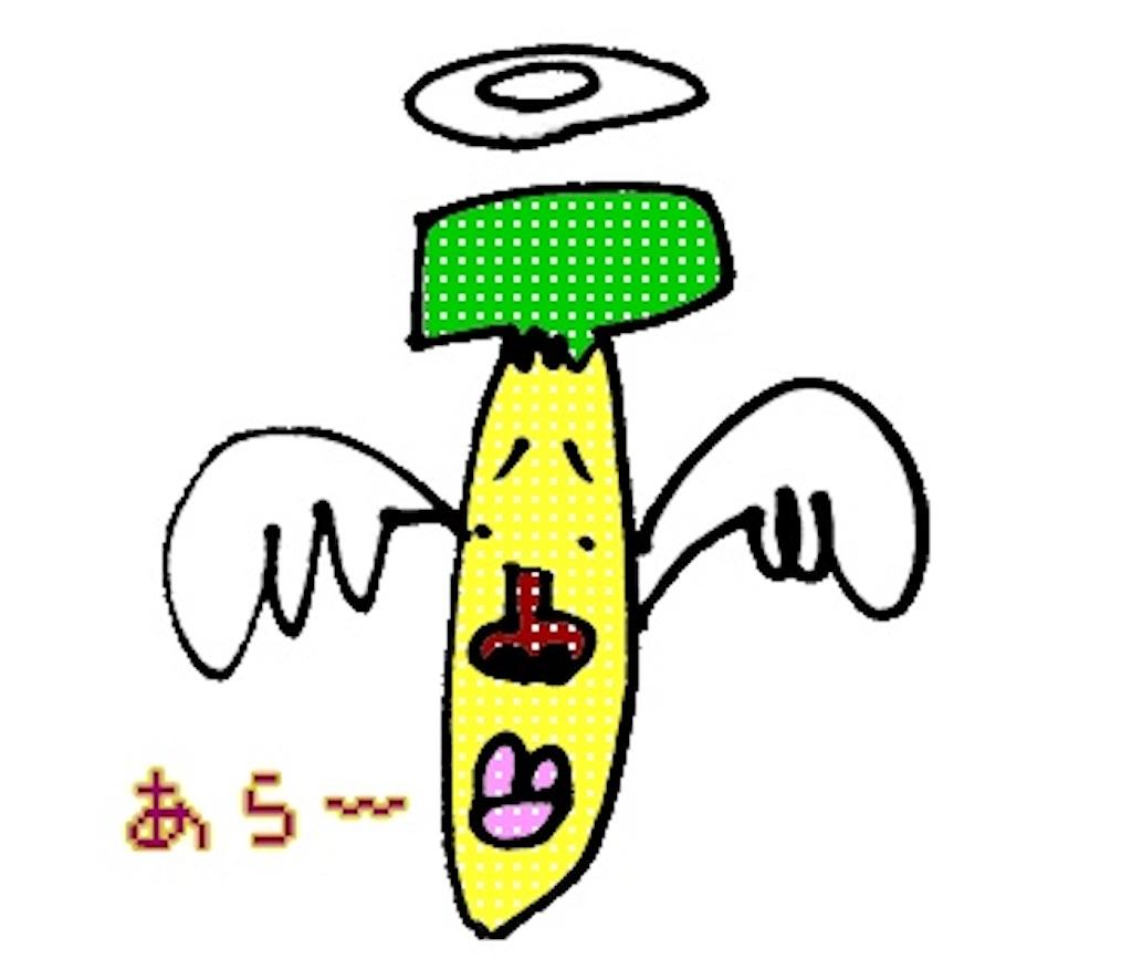 f:id:mao07211919:20201213132809j:image