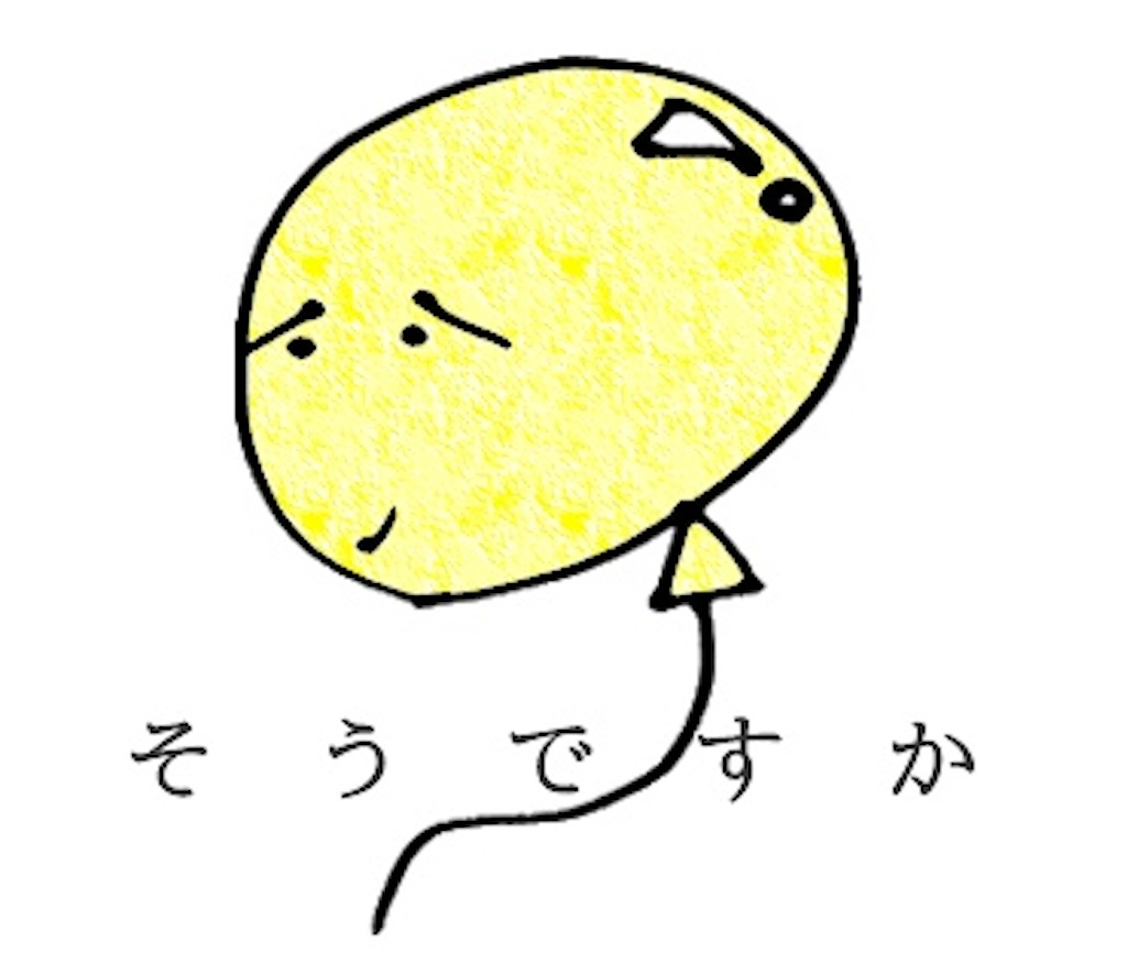 f:id:mao07211919:20201213190035j:image