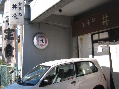 f:id:mao1161:20110110231249j:image