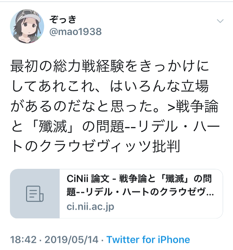 f:id:mao1938:20190601131316j:plain