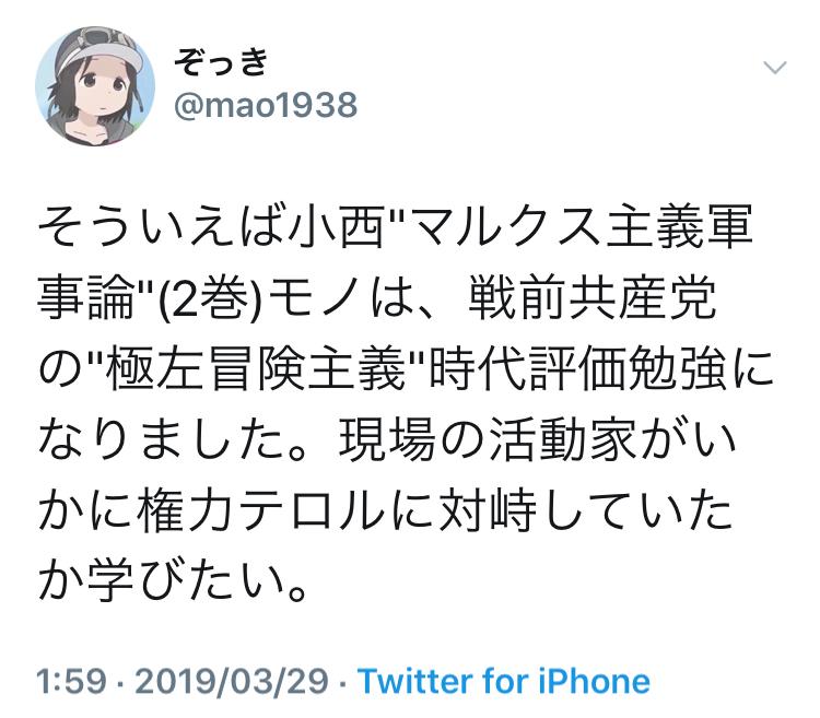 f:id:mao1938:20190601181726j:plain