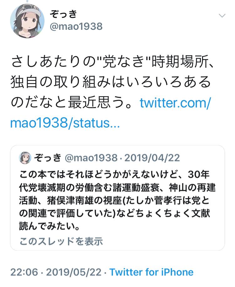 f:id:mao1938:20190601185843j:plain