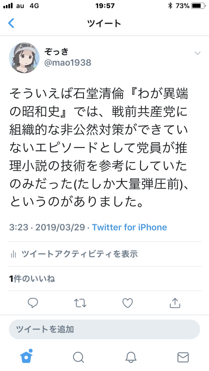 f:id:mao1938:20190601215632p:plain