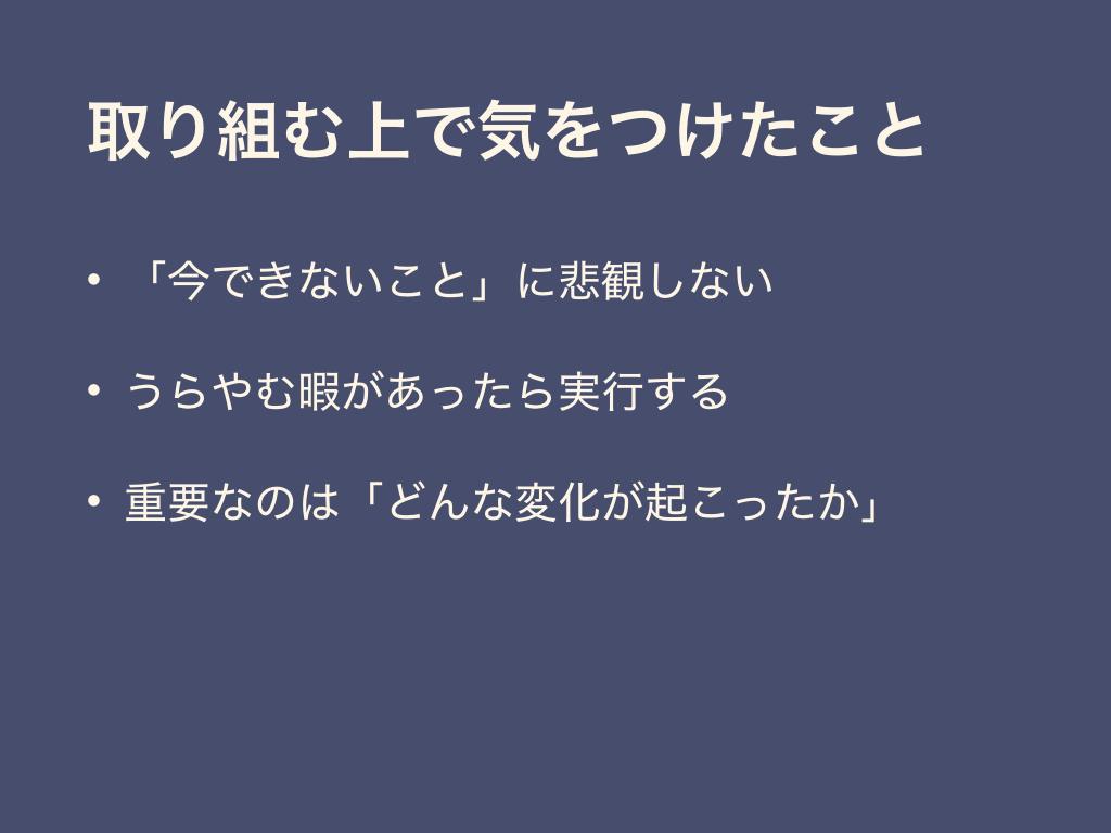 f:id:mao_instantlife:20180307203739p:plain