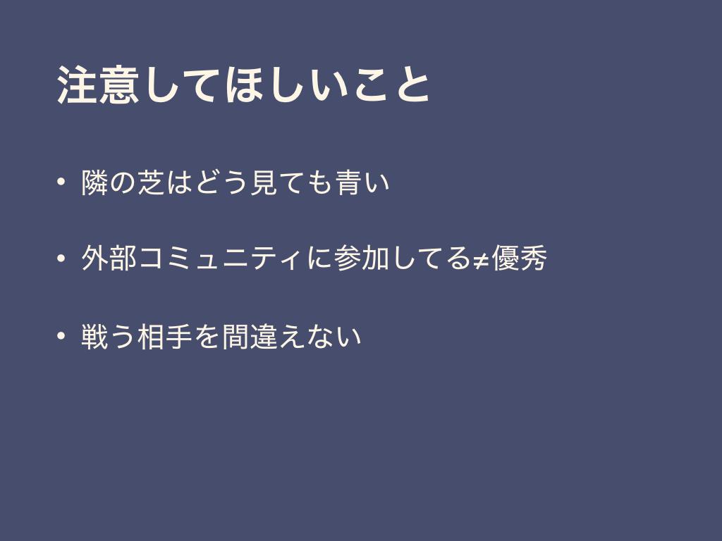 f:id:mao_instantlife:20180307203751p:plain