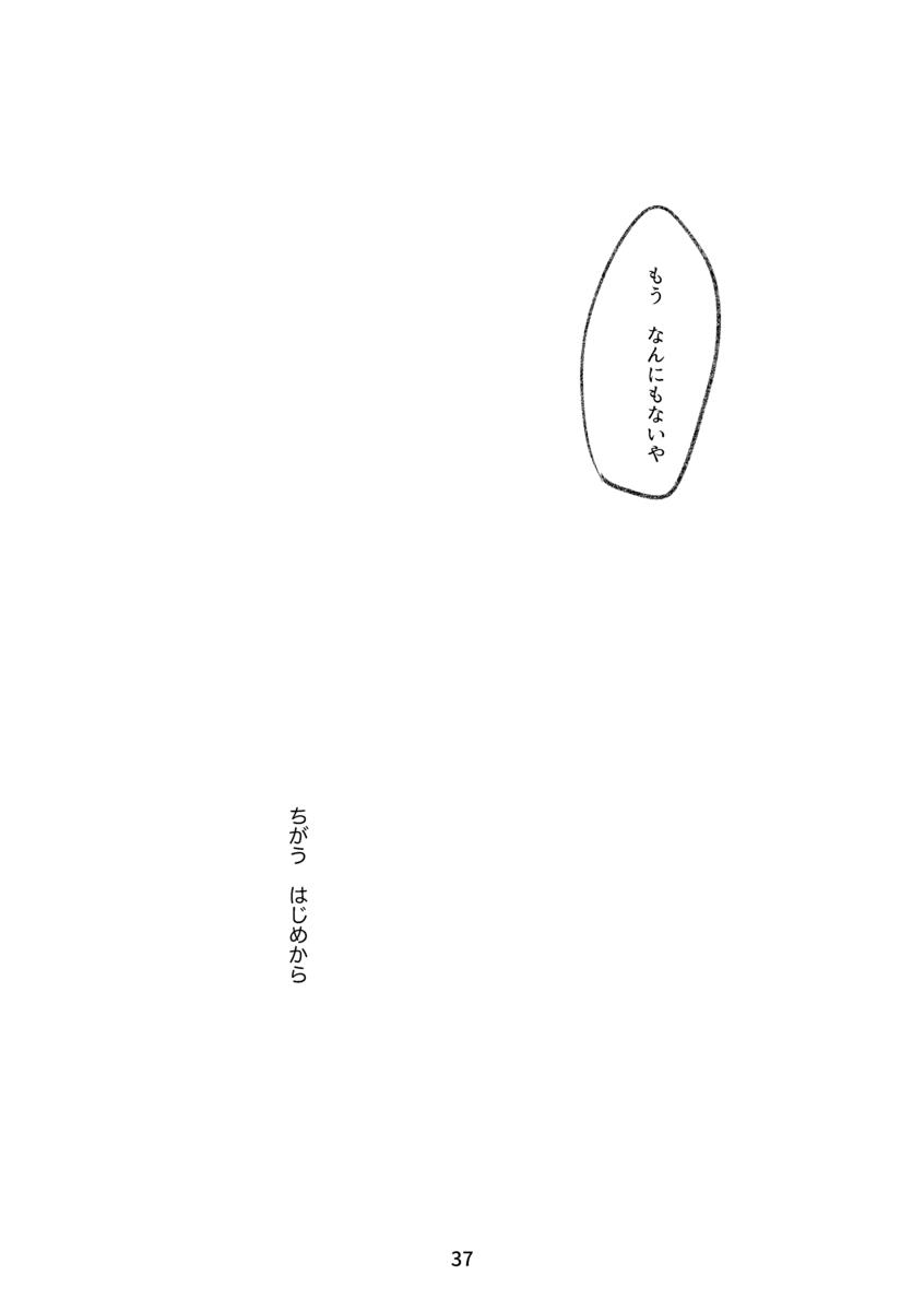 f:id:maoitsuka:20201226060748p:plain