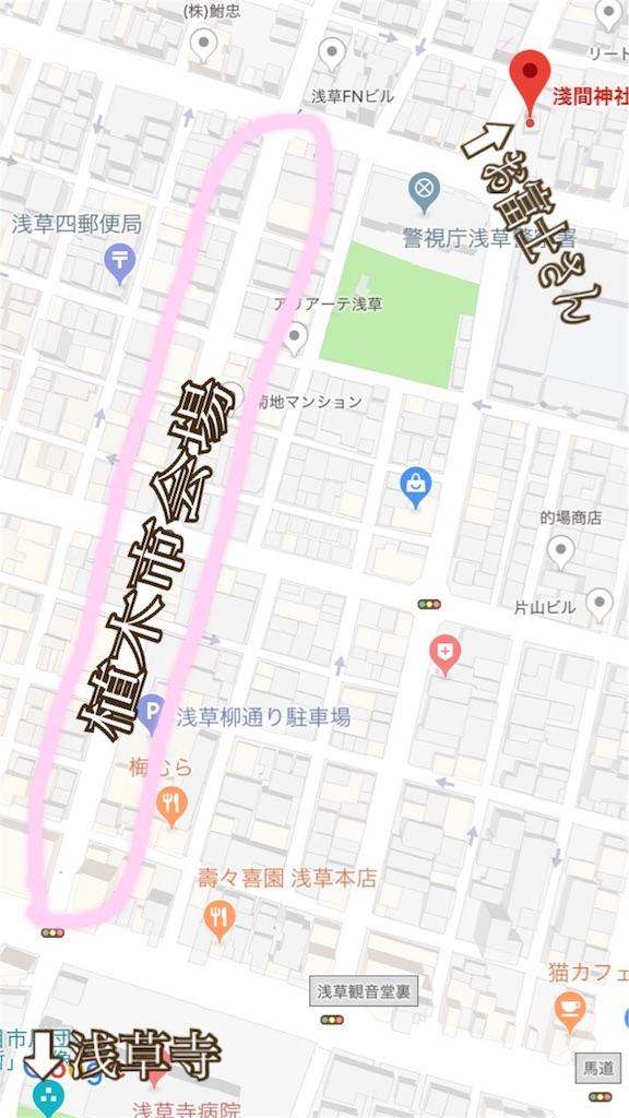 f:id:maon-style:20180527201813j:image