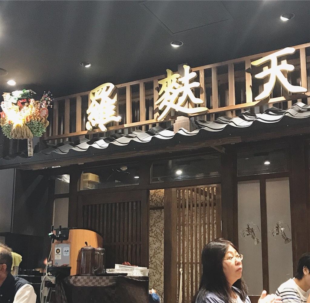 f:id:maon-style:20180527210438j:image