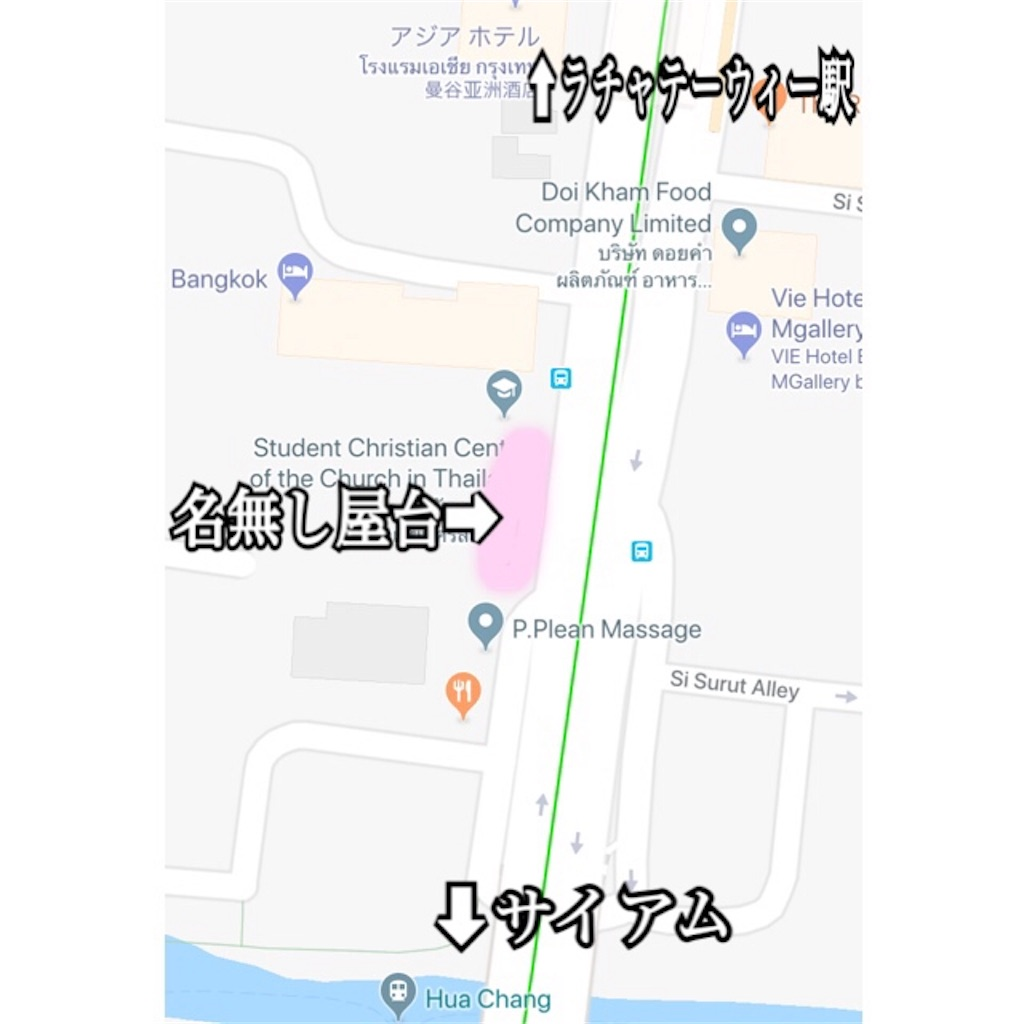 f:id:maon-style:20180606201821j:image