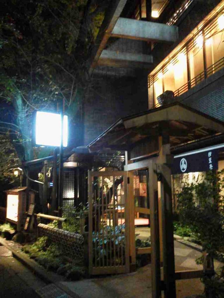 f:id:maosuke1225:20160617073832j:plain