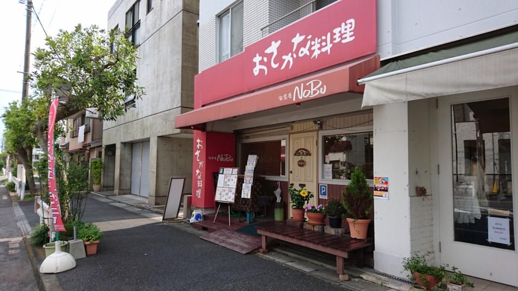 f:id:maosuke1225:20160724143429j:plain