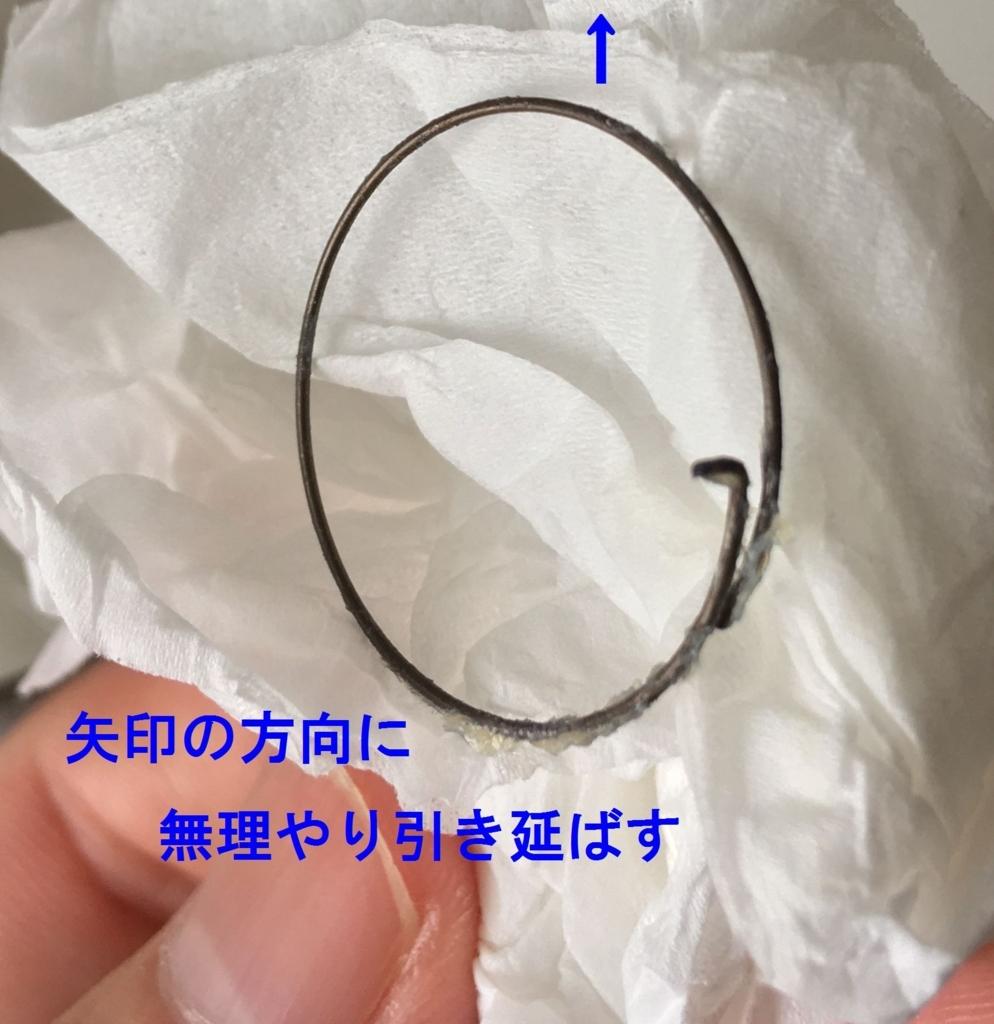 f:id:maounohage:20180703200037j:plain