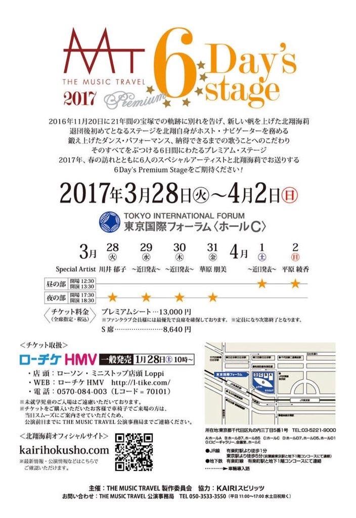 f:id:maoyamaguchi6:20161121075053j:image