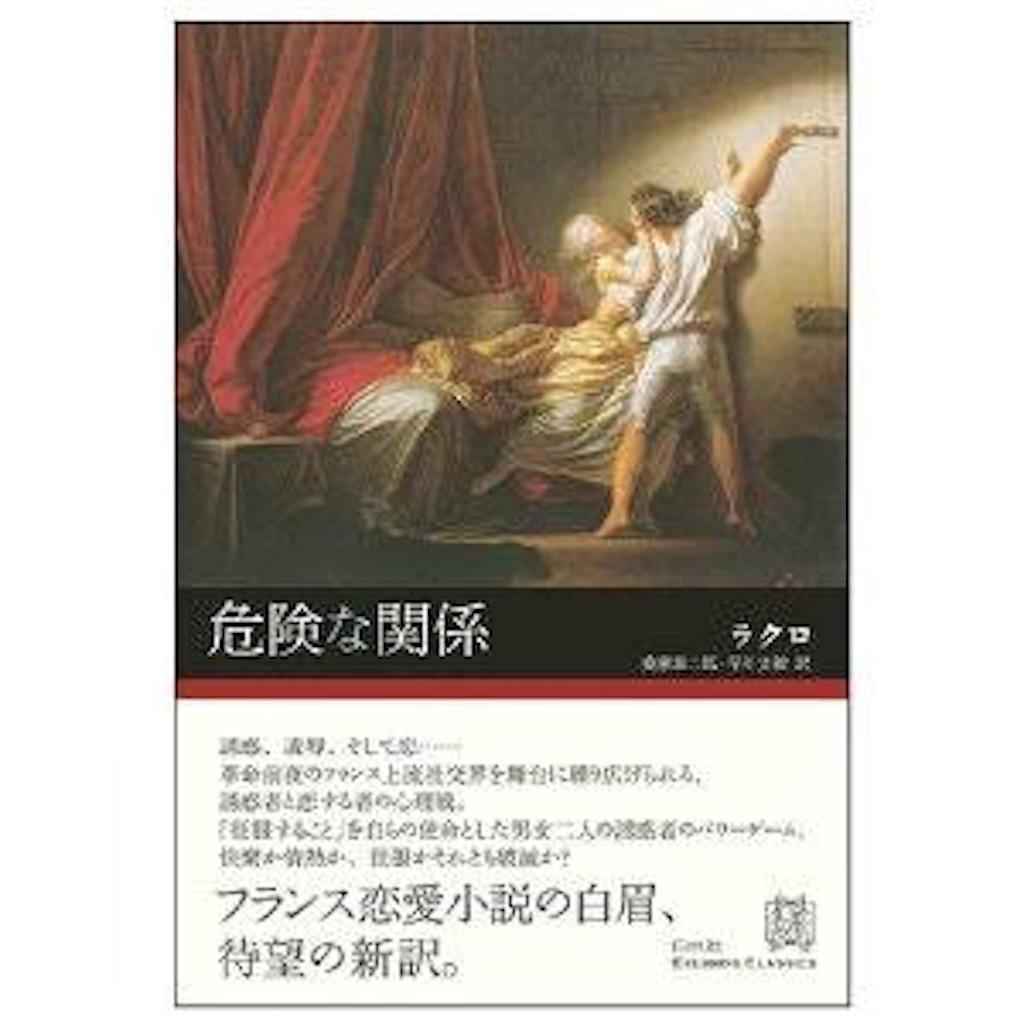 f:id:maoyamaguchi6:20170102203933j:image