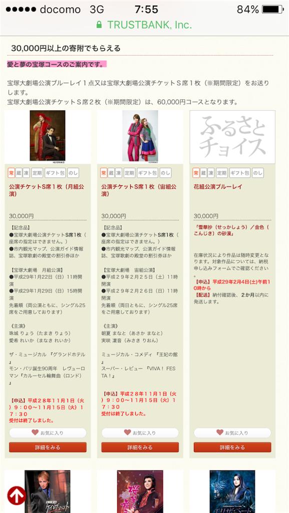 f:id:maoyamaguchi6:20170112075650p:image