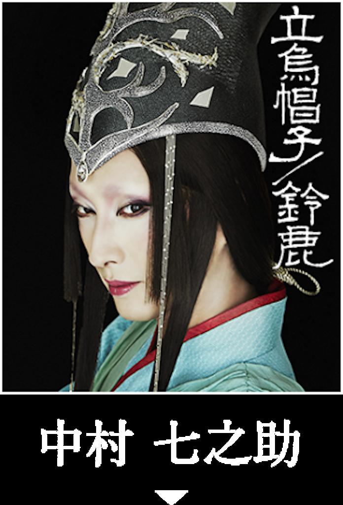 f:id:maoyamaguchi6:20170114145646p:image