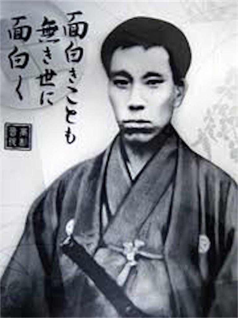 f:id:maoyamaguchi6:20170203081203j:image