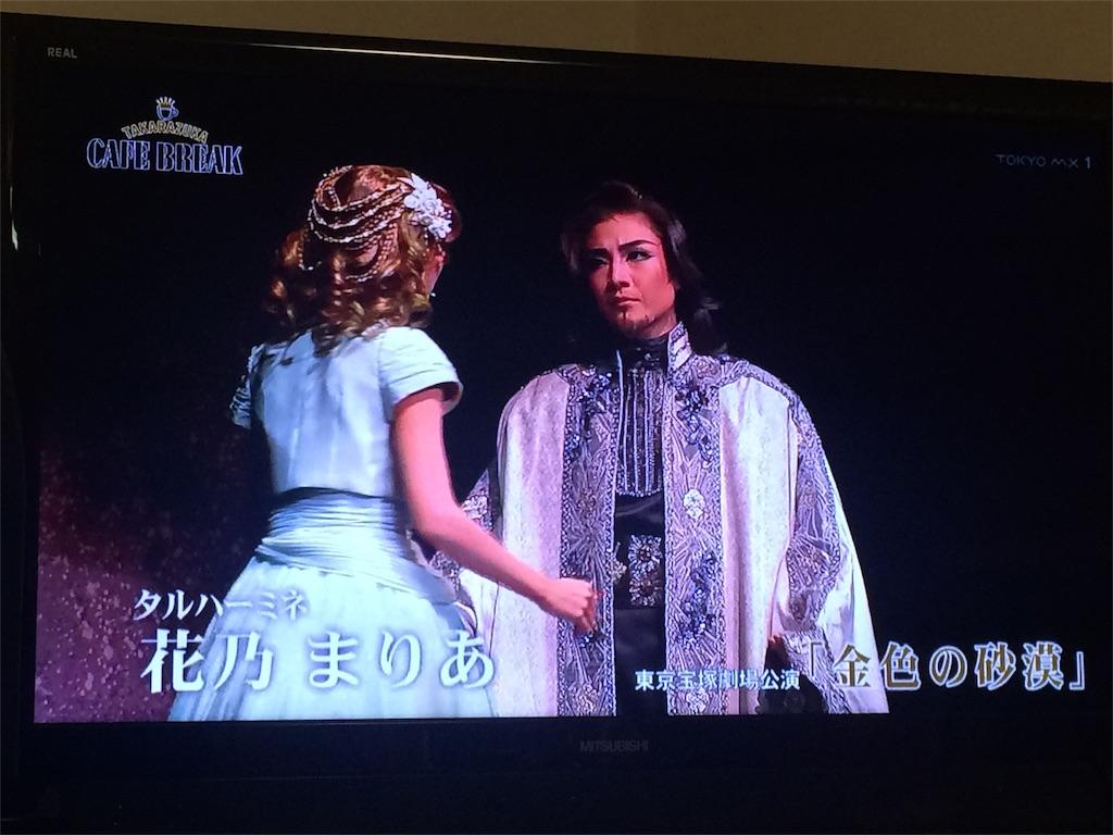 f:id:maoyamaguchi6:20170203194852j:image