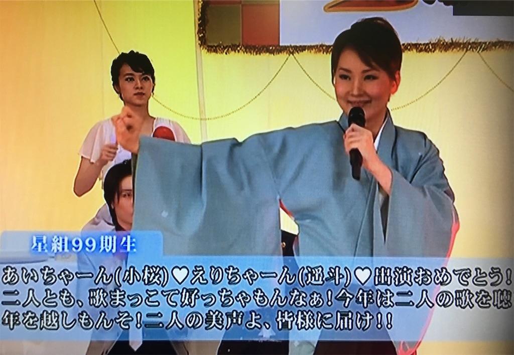f:id:maoyamaguchi6:20170209112012j:image