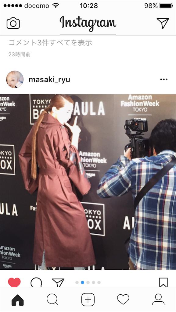 f:id:maoyamaguchi6:20170321104530p:image