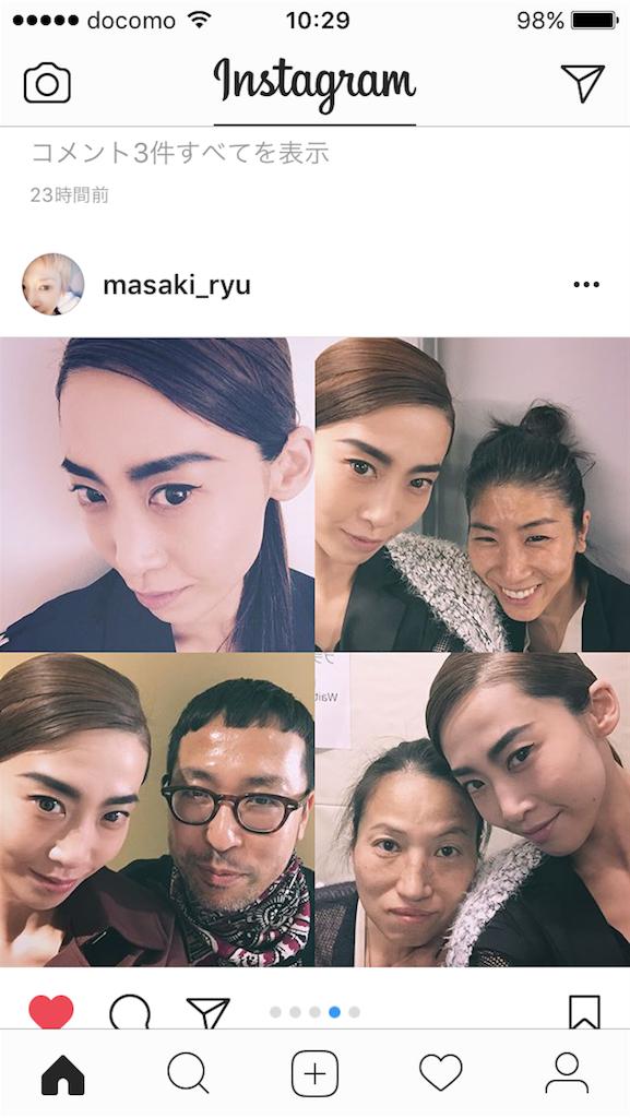 f:id:maoyamaguchi6:20170321104542p:image