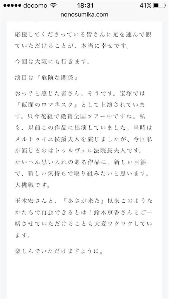f:id:maoyamaguchi6:20170401183742p:image