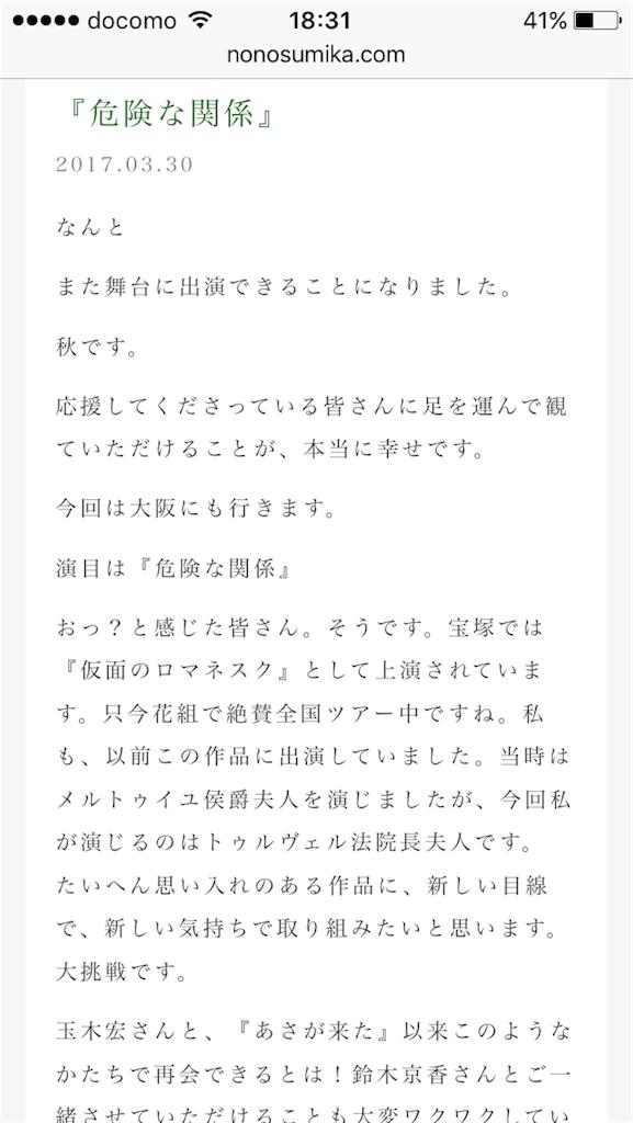 f:id:maoyamaguchi6:20170401183841p:image