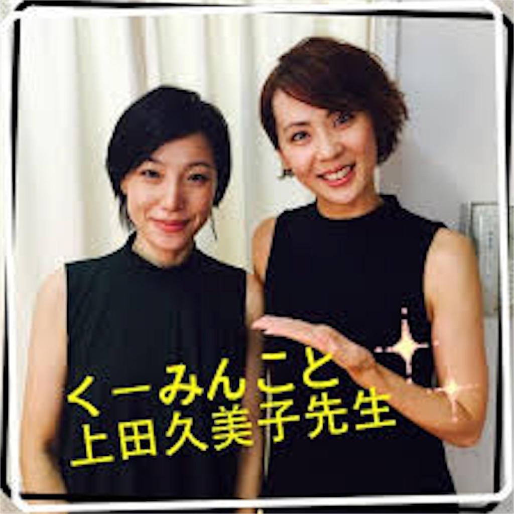 f:id:maoyamaguchi6:20170418080020j:image