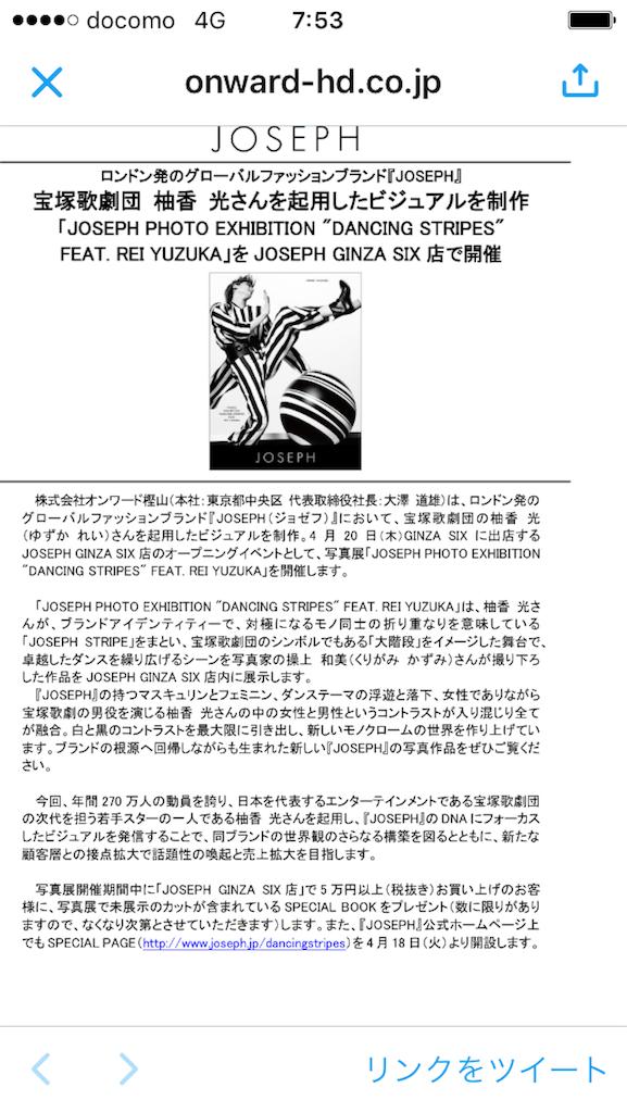 f:id:maoyamaguchi6:20170419075426p:image