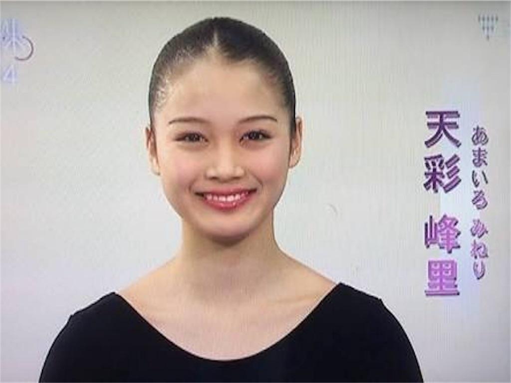 f:id:maoyamaguchi6:20170423074442j:image