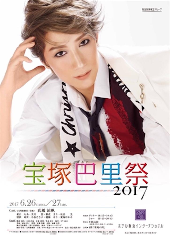 f:id:maoyamaguchi6:20170427074653j:image