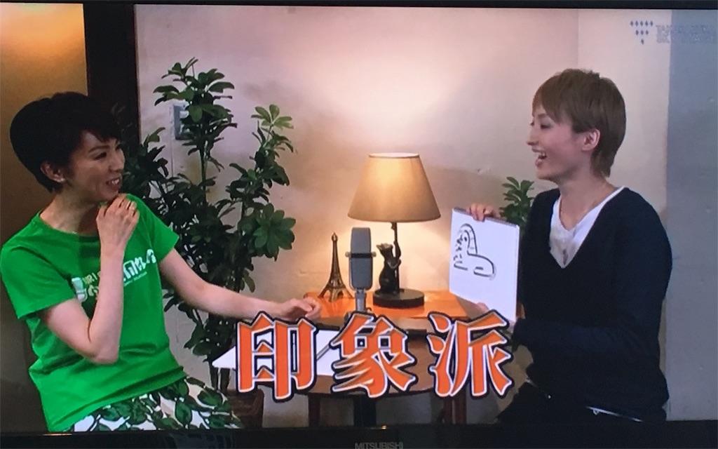 f:id:maoyamaguchi6:20170506162813j:image