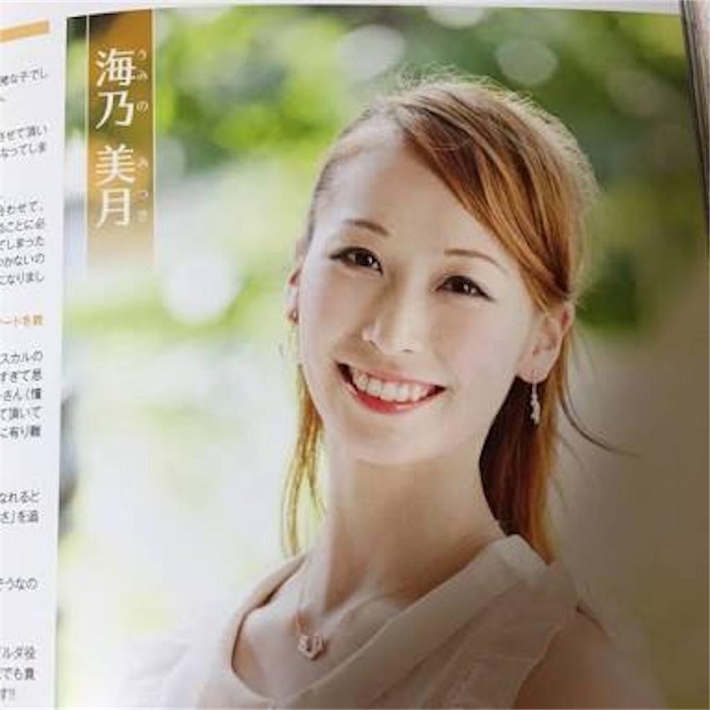 f:id:maoyamaguchi6:20170512081320j:image