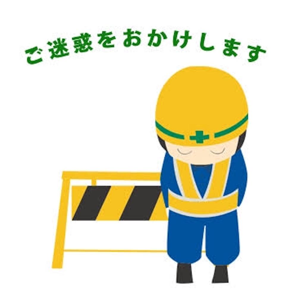 f:id:maoyamaguchi6:20170516080026j:image