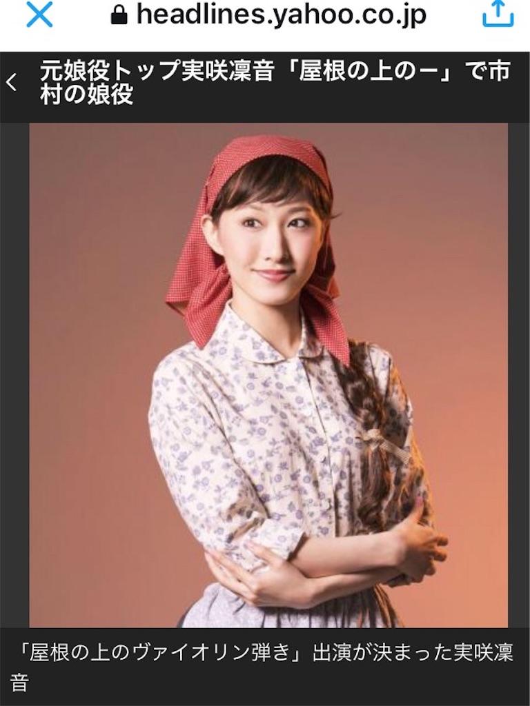 f:id:maoyamaguchi6:20170519075145j:image