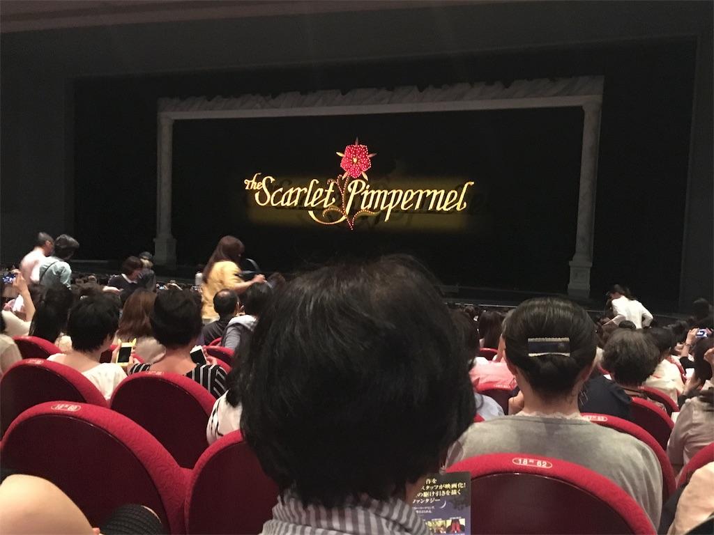 f:id:maoyamaguchi6:20170531074821j:image