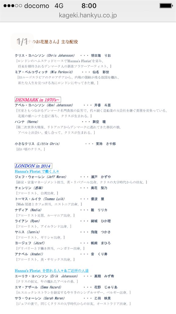 f:id:maoyamaguchi6:20170623080059p:image