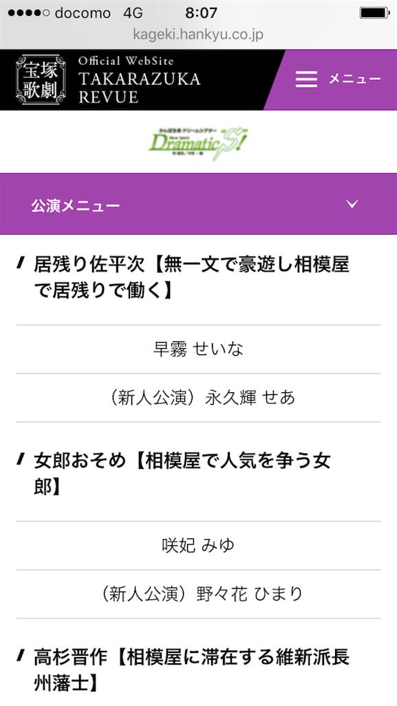 f:id:maoyamaguchi6:20170623080708p:image