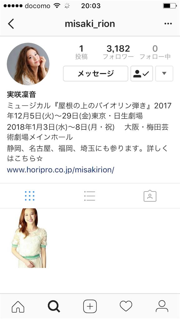 f:id:maoyamaguchi6:20170703200502p:image