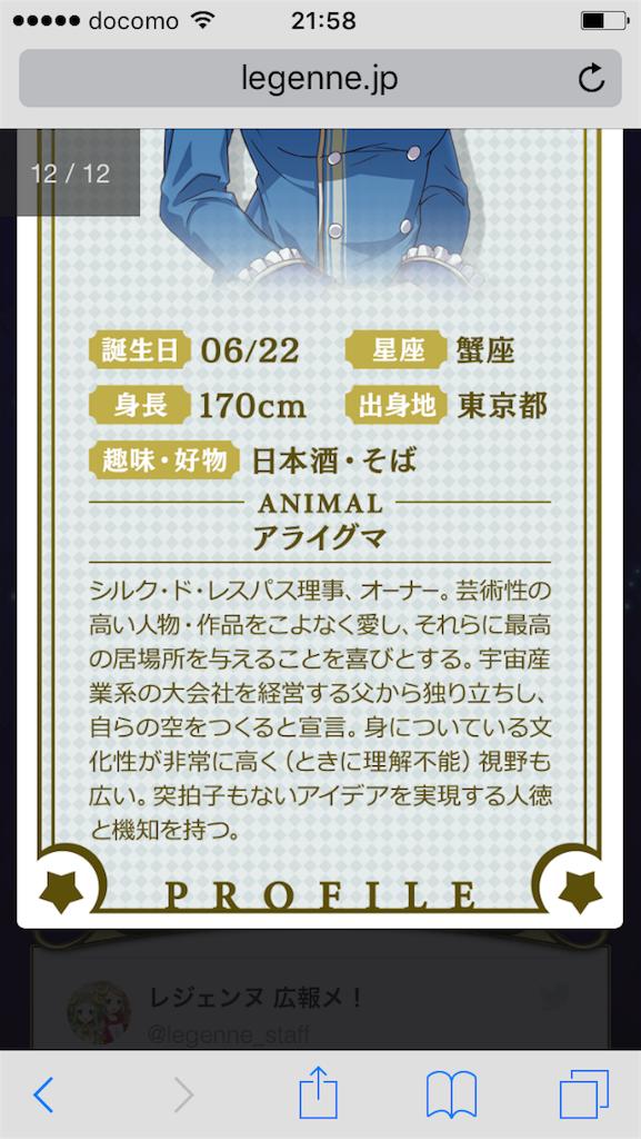 f:id:maoyamaguchi6:20170703220022p:image