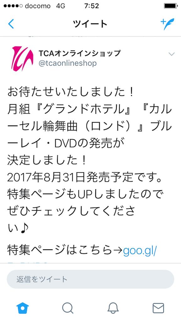 f:id:maoyamaguchi6:20170714075419p:image