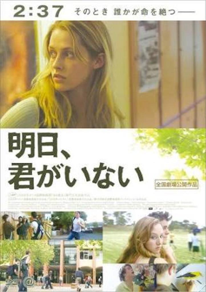 f:id:maoyamaguchi6:20170902141812j:image