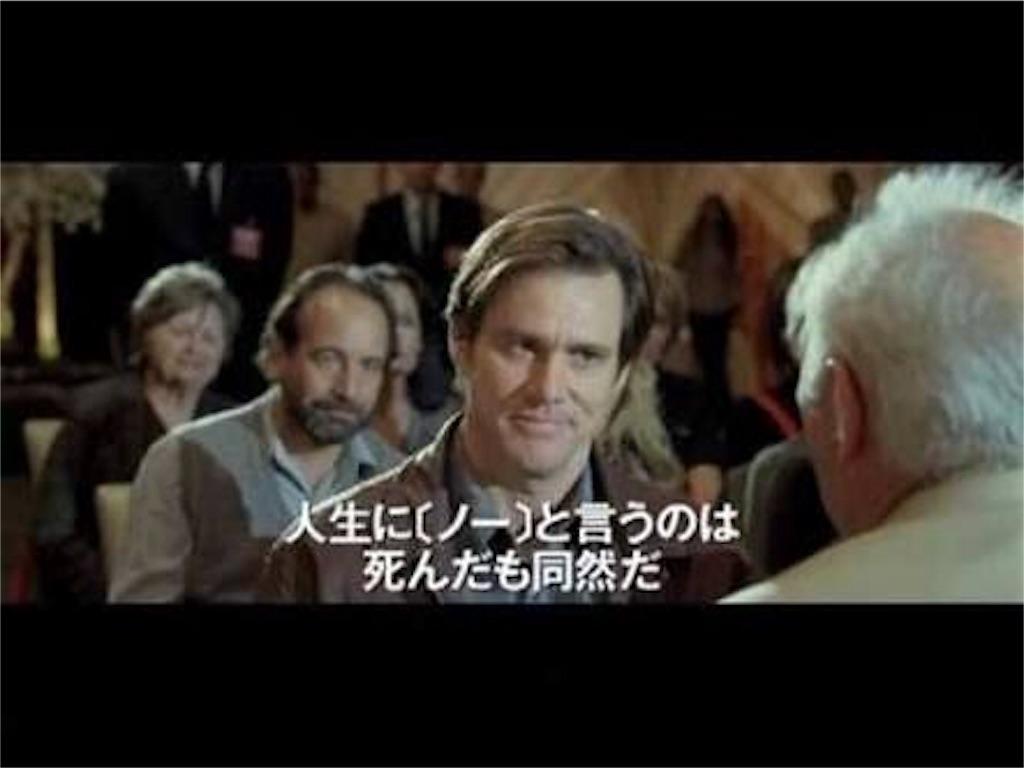 f:id:maoyamaguchi6:20170909132220j:image