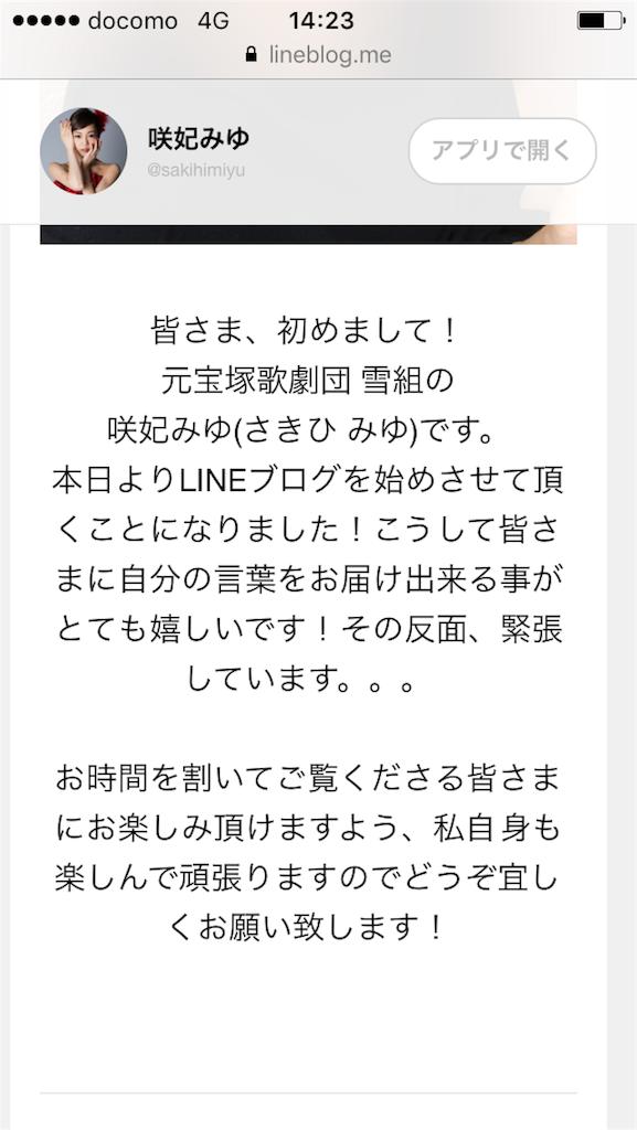 f:id:maoyamaguchi6:20170928142350p:image