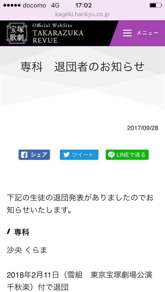 f:id:maoyamaguchi6:20170928170230p:image