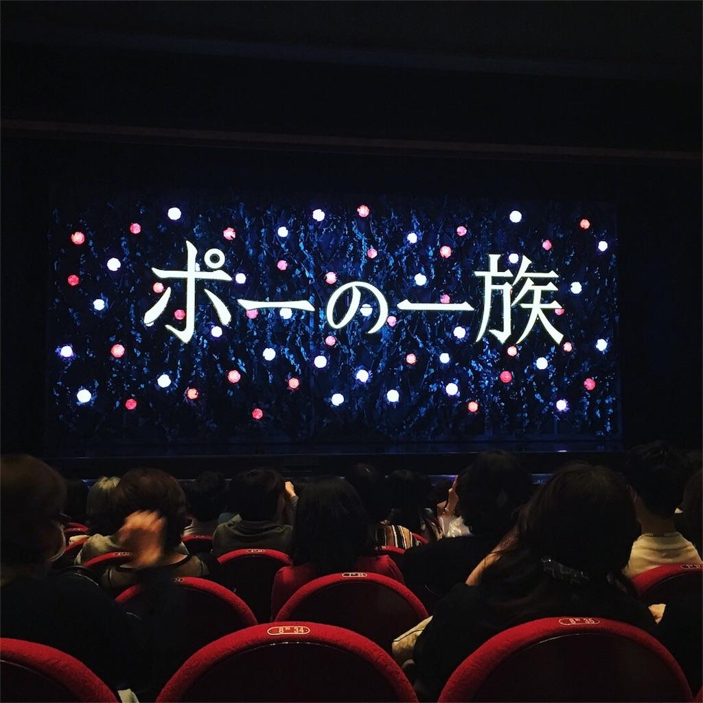 f:id:maoyamaguchi6:20180325210218j:image