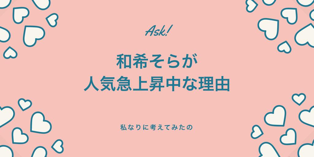 f:id:maoyamaguchi6:20180416013744p:image